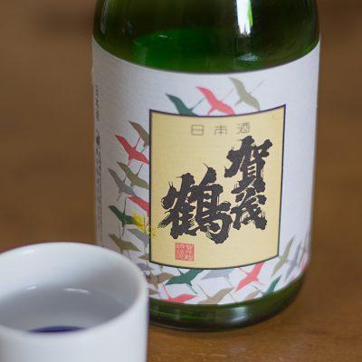 賀茂鶴 純米