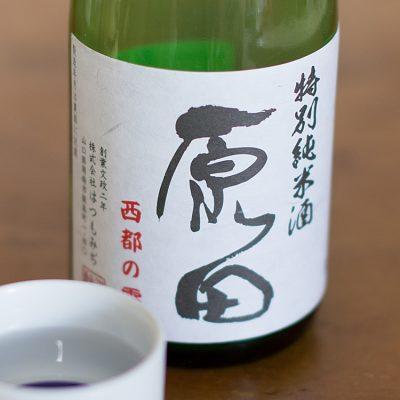原田 特別純米酒
