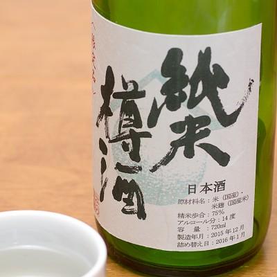 杜の蔵 純米樽酒