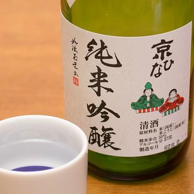 京ひな 純米吟醸