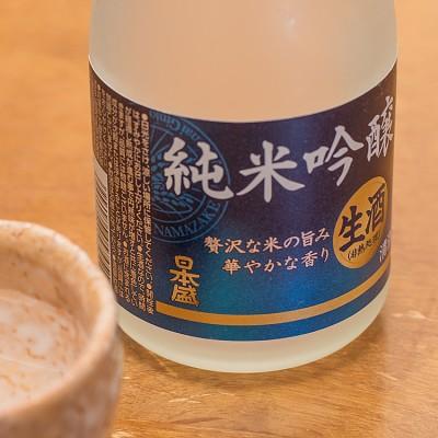 日本盛 純米吟醸