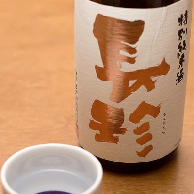 長珍 特別純米酒