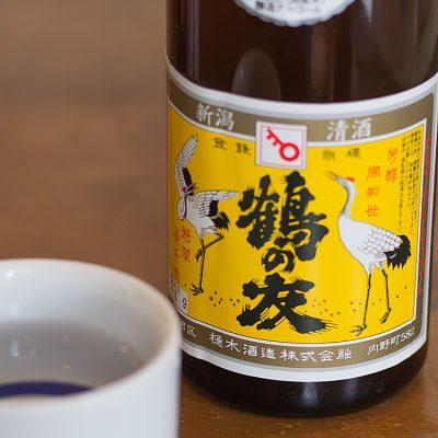 鶴の友  別撰