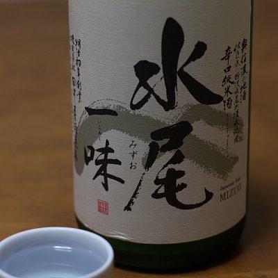水尾 一味 辛口純米酒