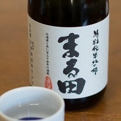 まる田 特別純米