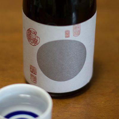 龍勢 備前雄町 特別純米酒