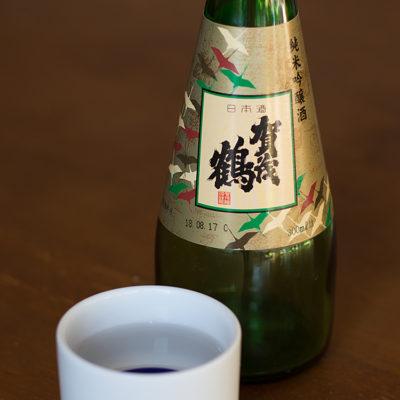 賀茂鶴 純米吟醸酒