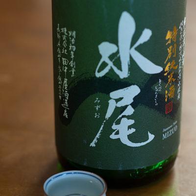 水尾 特別純米酒