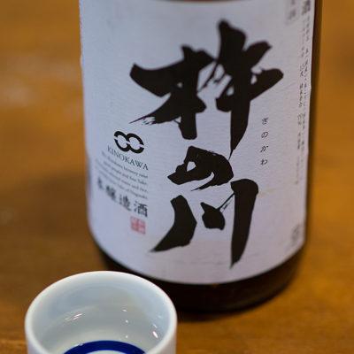杵の川 本醸造酒