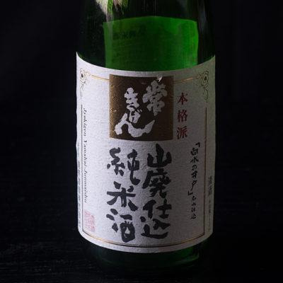 常きげん 山廃仕込純米酒