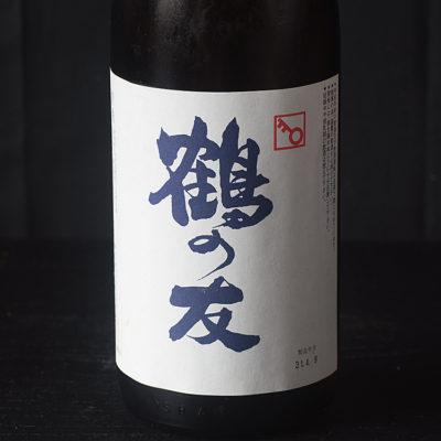 鶴の友 純米